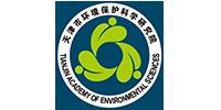 天津环境保护研究院.png