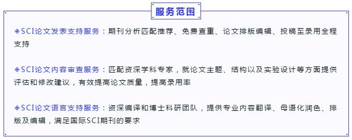 期刊服务_副本.png