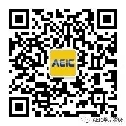 AEIC学术服务二维码.jpg