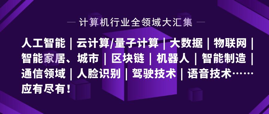 默认标题_公众号封面首图_2019-12-27-0 (1).png