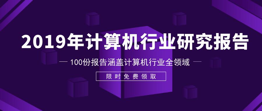 默认标题_公众号封面首图_2019-12-27-0.png