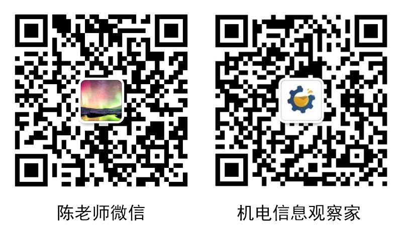 中文二维码小卡片制作-陈燕君-20191230.png