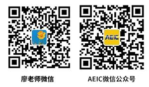 廖老师中文300x175.png