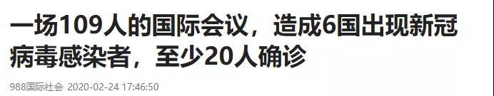 【算法&机电分会场】新闻1.jpg