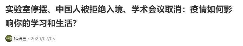 【算法&机电分会场】新闻3.jpg