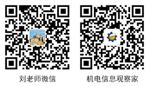 刘老师二维码小卡片-中-机电.png