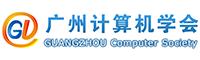 广州计算机学会LOGO小.png