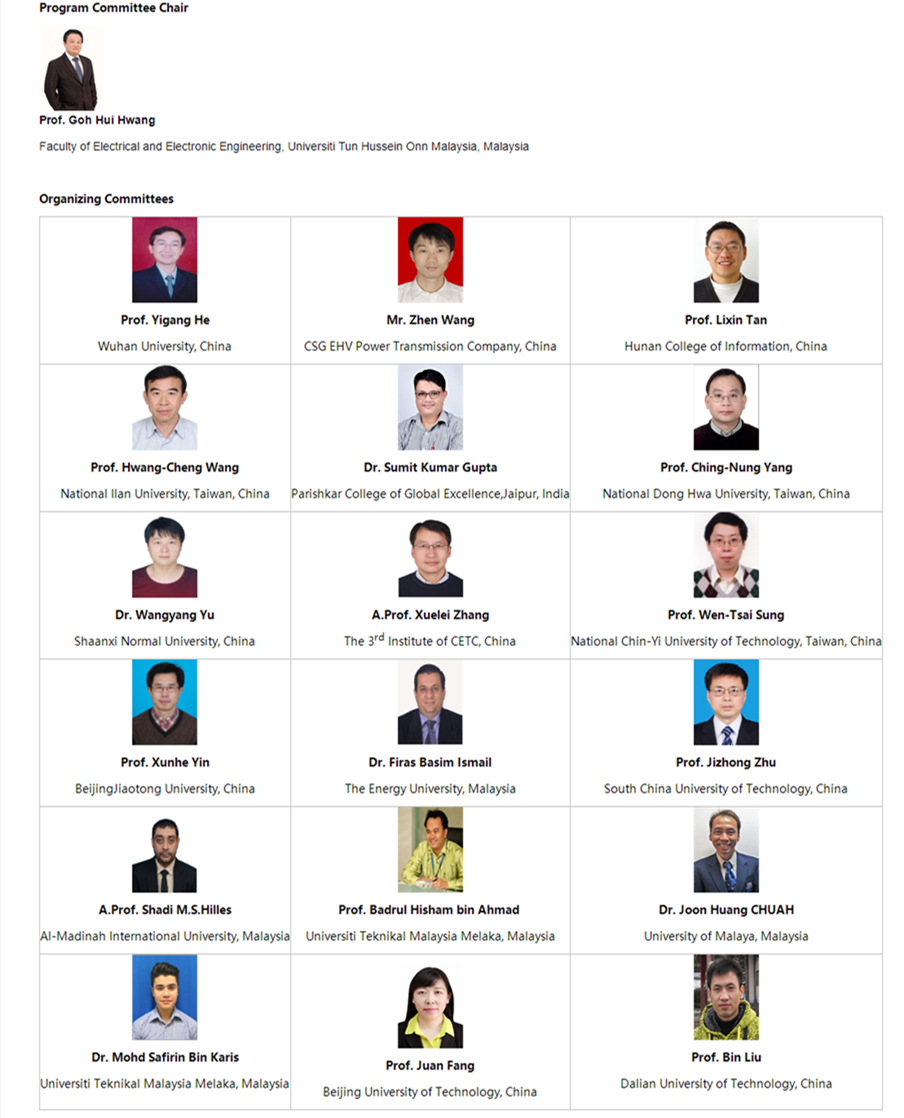 committee-ICWCSG2020_副本_副本.png