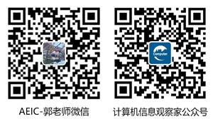 璇珍CN计算机.jpg