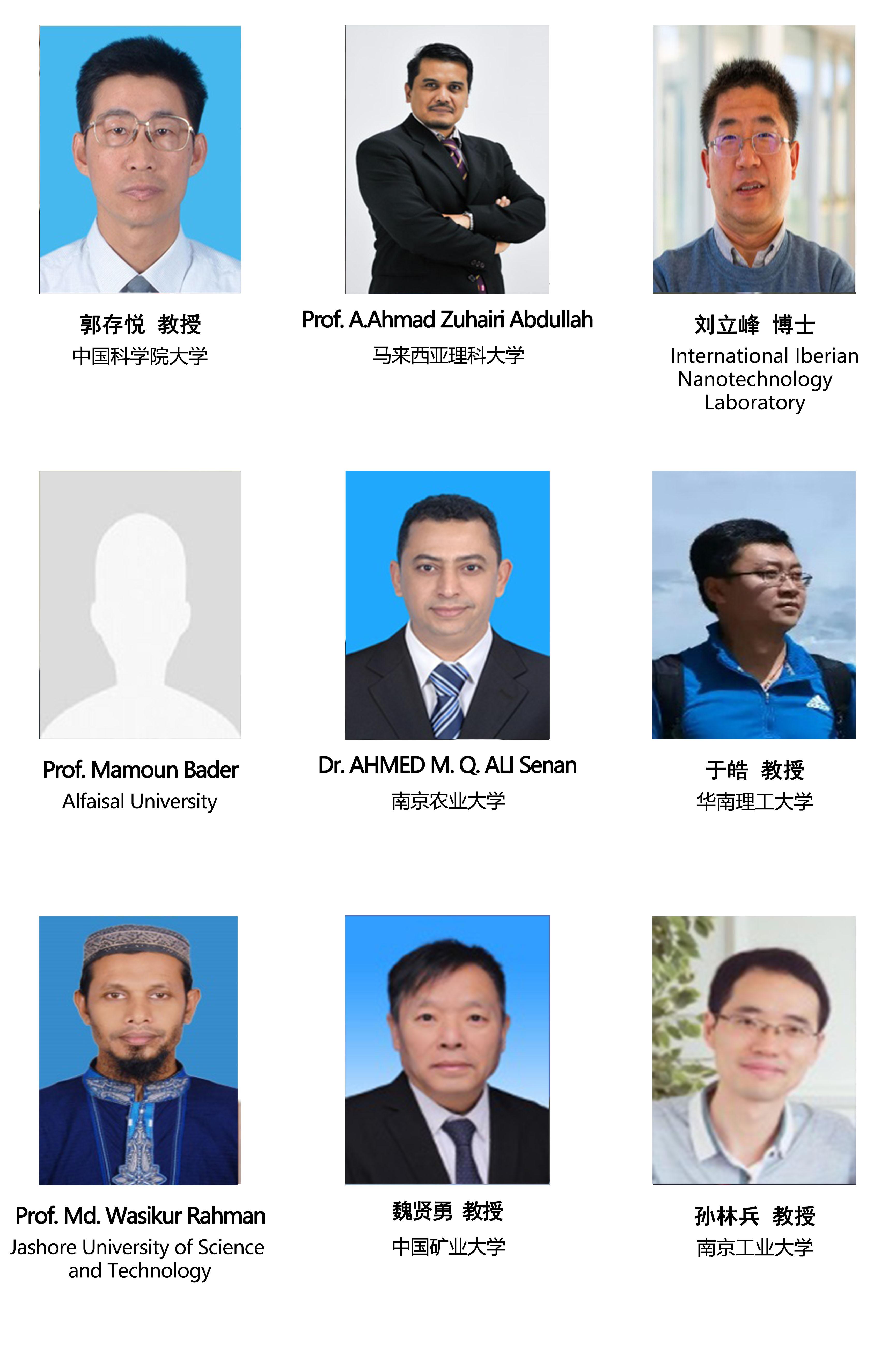 CCPC大会组委会照片.jpg