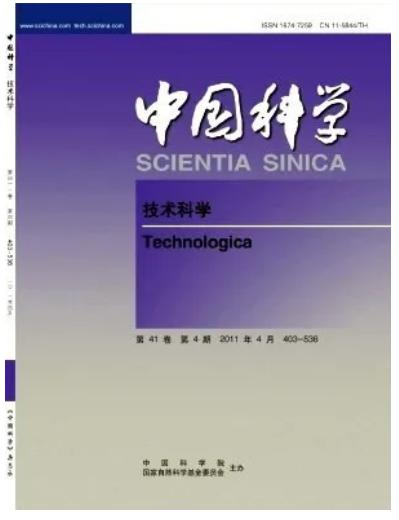 1【学者原创】为什么不创建中国的顶级期刊?.png