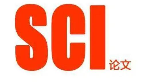 2【学者原创】为什么不创建中国的顶级期刊?.png