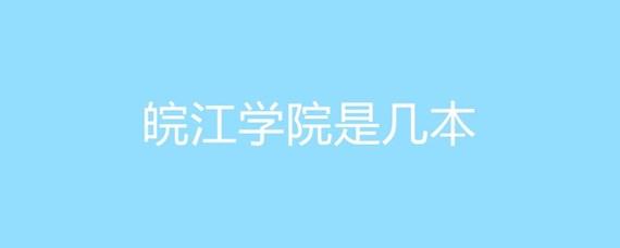 wanjiangxueyuan570_副本.jpg