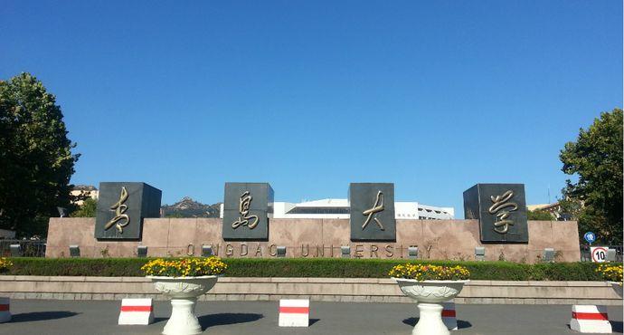 咸阳师范3.jpg