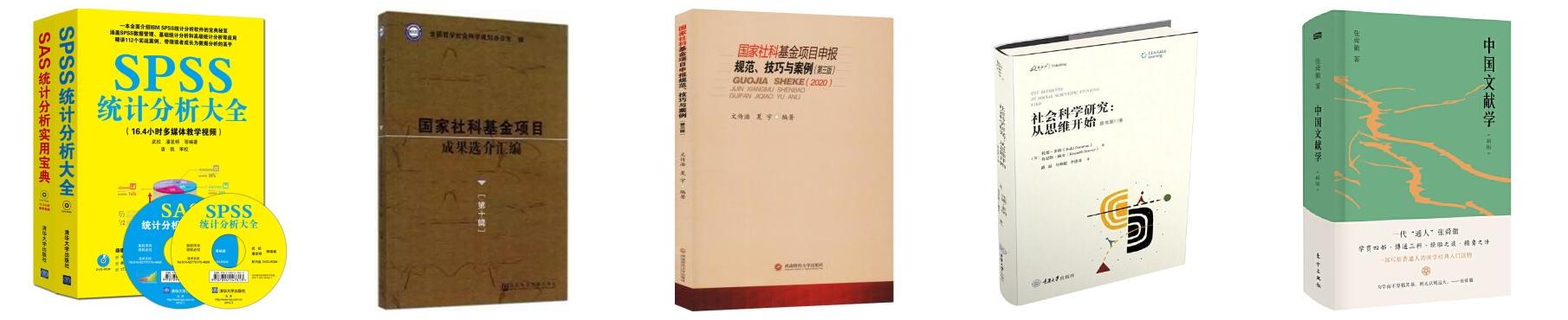 书籍1.jpg