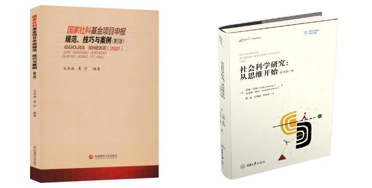 书籍3.jpg