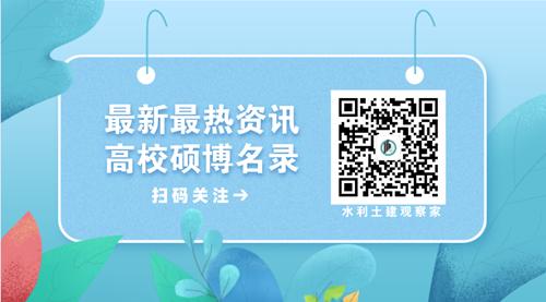 微信图片_20200917090335_副本.png
