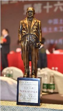 1第十七届中国土木工程詹天佑奖新鲜出炉.png