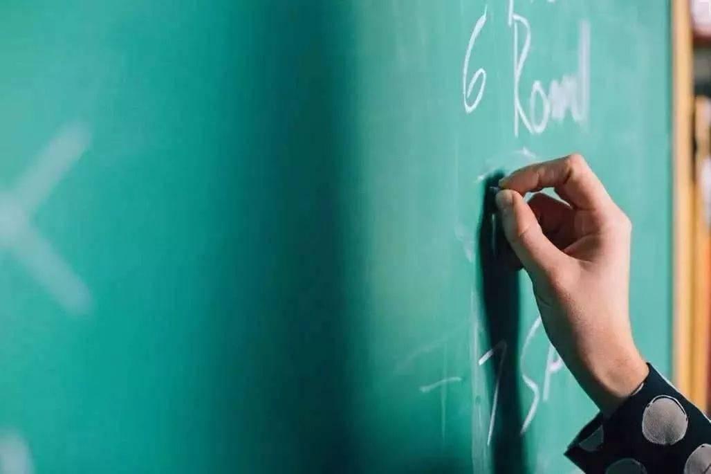教师离职却遭高校要求返还工资1.jpeg