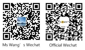 王老师二维码小卡片-EN.png