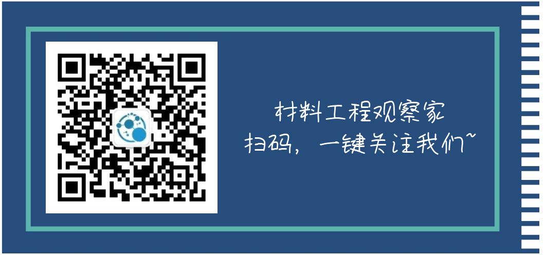 官网片尾图.png