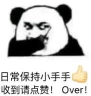 浙江大学各大院系202111.png