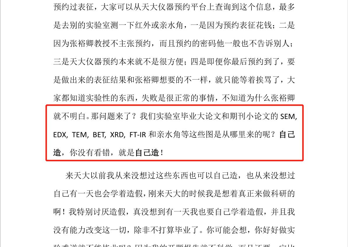举报PDF文档123页5.png