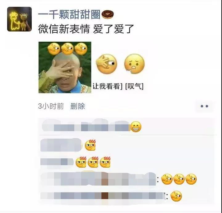 2微信新表情大赏——科研狗的正确使用方法!.jpg