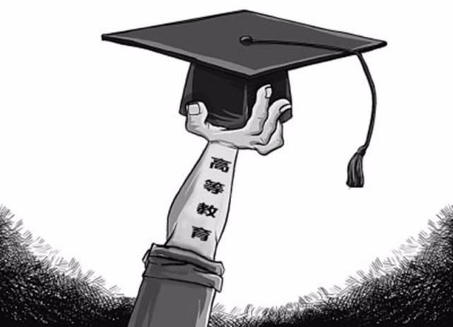 高校教育改革.jpg