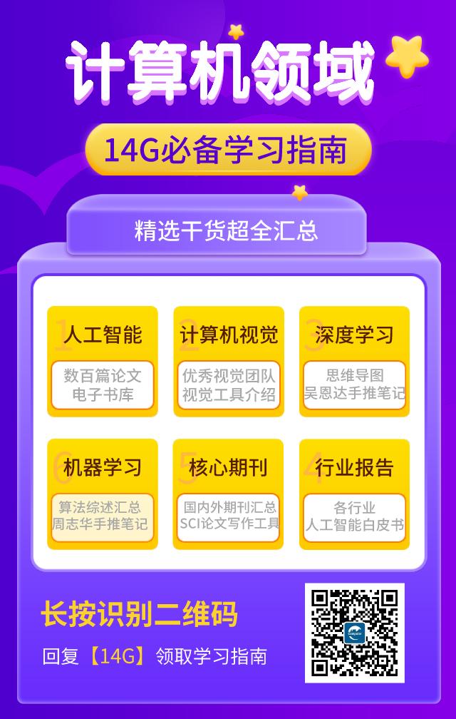 精选14G-有二维码.png
