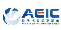 AEIC学术交流中心.png