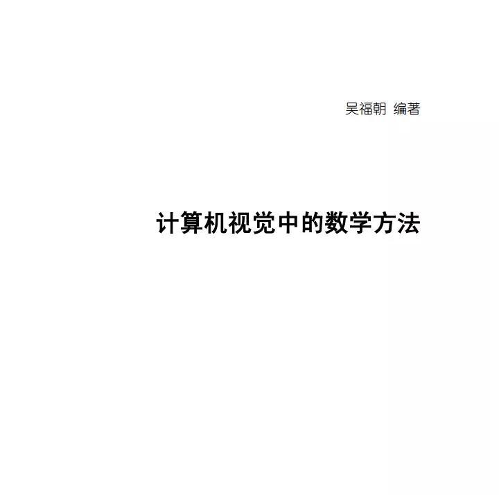 书籍封面.jpg