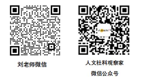 刘老师-企业微信-中文.png