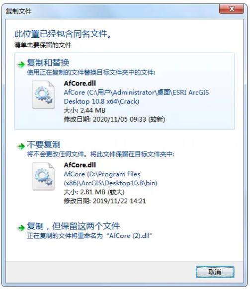 软件15.png