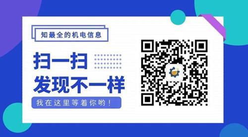 微信图片_20200927114535_副本.jpg