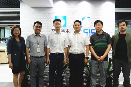 广东万方数据一行莅临广州科奥调研并洽谈合作2.png