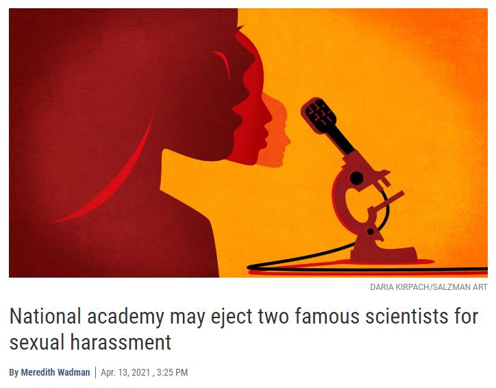 武大副教授言语骚扰女学生正式被校方解聘3.png