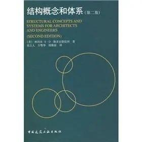 书籍推荐2.jpg