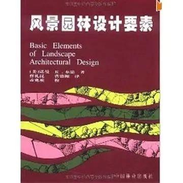 书籍推荐8.jpg