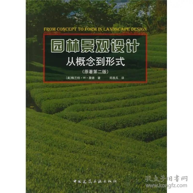 书籍推荐9.jpg