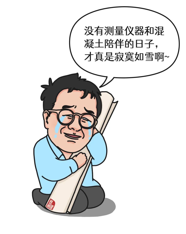 漫画10.jpg