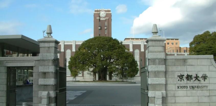 京都大学1.jpg