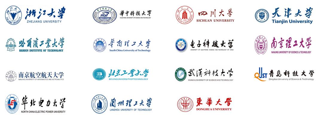 单位logo排版.png