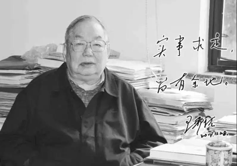 著名政治学者、复旦大学教授逝世1.jpg